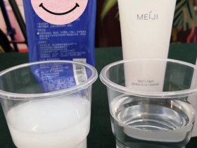 教大家如何检测洁面乳中是否含有乳化剂?