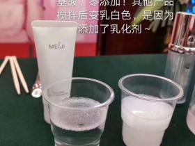 美肌氨基酸洁面乳真能清洁皮肤吗