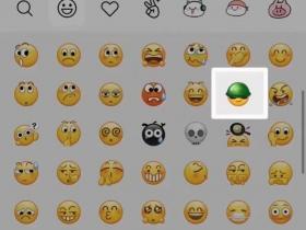 新版微信表情包更新,你发现了吗