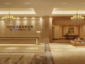 热烈祝贺中国美肌获得美国FDA和欧盟ISO双重国际认证