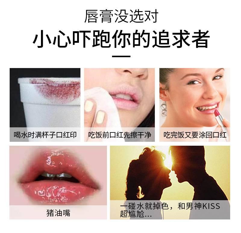 美肌千人千色嘟嘟初恋润护唇膏3.8g